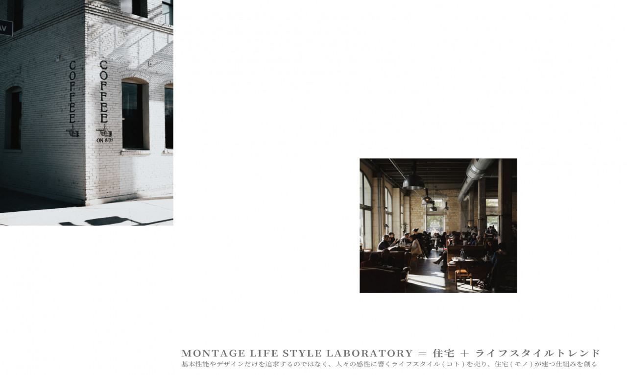 MONTAGE LIFE STYLE LABORATORY3